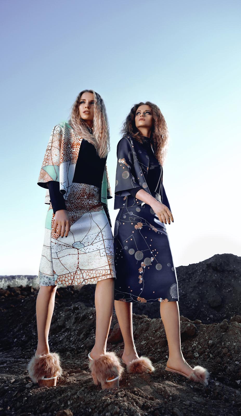 Mode und Trends Archive | andrea risto